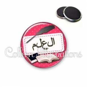 Magnet 56mm Plume livre écriture arabe (003ROS08)