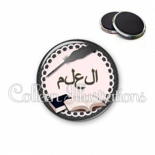 Magnet 56mm Plume livre écriture arabe (005NOI01)