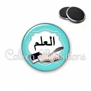 Magnet 56mm Plume livres écriture arabe (008BLE01)