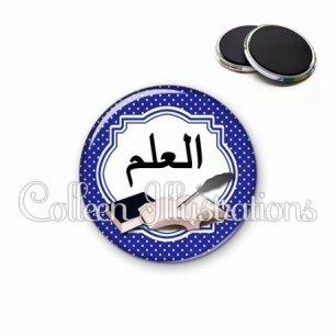 Magnet 56mm Plume livres écriture arabe (008BLE02)