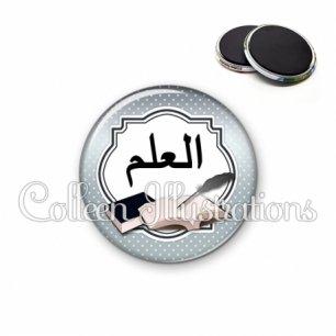 Magnet 56mm Plume livre écriture arabe (008GRI01)