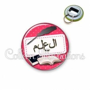 Décapsuleur 56mm Plume livre écriture arabe (003ROS08)