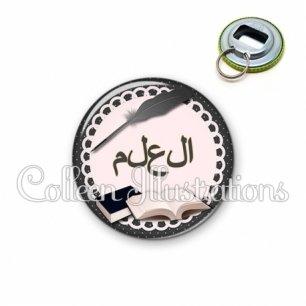 Décapsuleur 56mm Plume livre écriture arabe (005NOI01)
