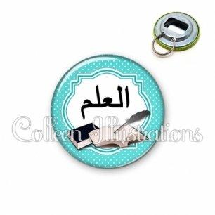 Décapsuleur 56mm Plume livres écriture arabe (008BLE01)