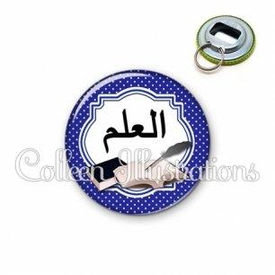 Décapsuleur 56mm Plume livres écriture arabe (008BLE02)
