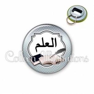 Décapsuleur 56mm Plume livre écriture arabe (008GRI01)
