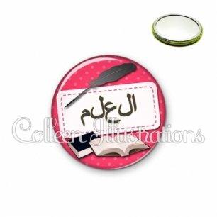 Miroir 56mm Plume livre écriture arabe (003ROS08)
