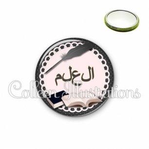 Miroir 56mm Plume livre écriture arabe (005NOI01)