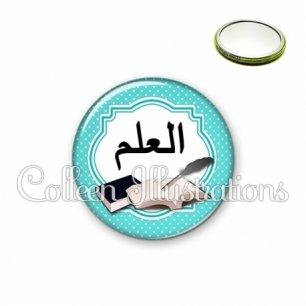 Miroir 56mm Plume livres écriture arabe (008BLE01)