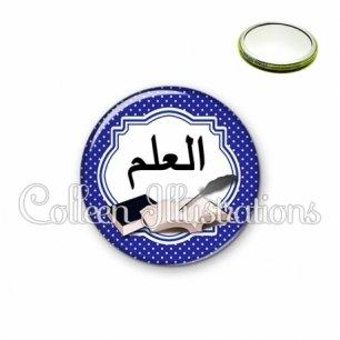 Miroir 56mm Plume livres écriture arabe (008BLE02)