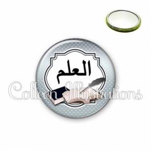 Miroir 56mm Plume livre écriture arabe (008GRI01)