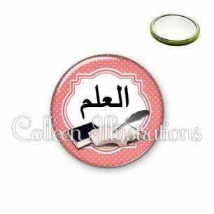 Miroir 56mm Plume livre écriture arabe (008ORA03)