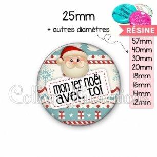 Cabochon en résine epoxy Mon 1er Noël avec toi (003MUL06)