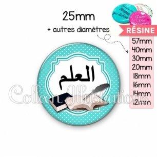 Cabochon en résine epoxy Plume livres écriture arabe (008BLE01)