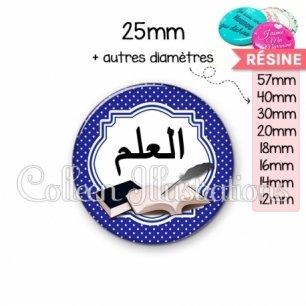 Cabochon en résine epoxy Plume livres écriture arabe (008BLE02)