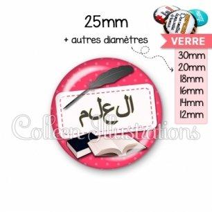 Cabochon en verre Plume livre écriture arabe (003ROS08)