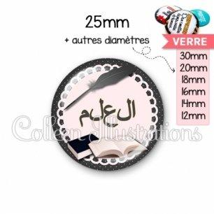 Cabochon en verre Plume livre écriture arabe (005NOI01)