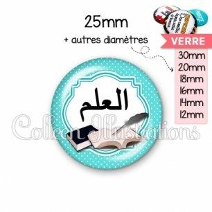 Cabochon en verre Plume livres écriture arabe (008BLE01)