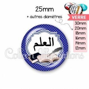 Cabochon en verre Plume livres écriture arabe (008BLE02)