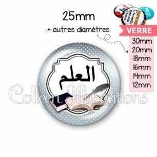 Cabochon en verre Plume livre écriture arabe (008GRI01)